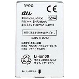 【中古】au 純正品 シャープ AQUOS K 電池パック SHF31UAA