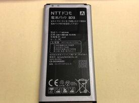 ★純正 【NTTドコモ純正】 電池パック SC13 [GALAXY S5 SC-04F対応]「中古」