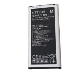 ★NTTドコモ 純正 電池パック SC15(SC13) 【 対応機種 Galaxy S5 Active SC-02G 】「中古」