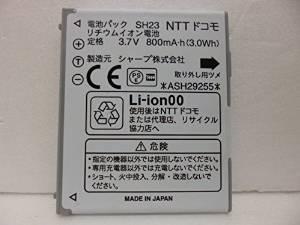 純正ドコモ純正NTTdocomo純正電池パックSH23(SH-07B,SH-08B,SH-09B,SH-01C,SH-02C,SH-04C,SH-08C,SH-11C)
