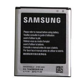 純正 Samsung Galaxy Express i8730 SGH-i437 EB-L1M9KLU バッテリー 2000mAh