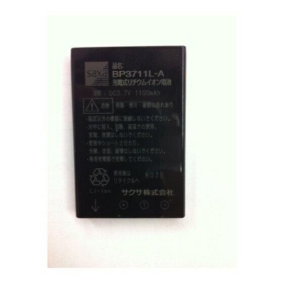 「中古」純正 サクサ 純正電池パック BP3711L-A