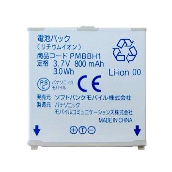 純正 訳アリ SoftBank/ソフトバンク純正電池パック COLOR LIFE 4 WATERPROOF 301P用 電池パック|PMBBH1【05P03Dec16】