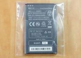 【中古】HUAWEI 純正 Pocket WiFi HWBAF1 PBD25HWZ10 HW01 HB4F1 ( GP01 / D25HW / HW-01C / C01HW / U8800 ) 純正電池パック [中古]