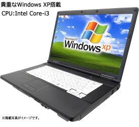 【あす楽対応】【最大365日保証 Webカメラ】 富士通 中古ノートパソコン Windows XP 正規版Office付き 15.6インチ Corei3 HDD320GB メモリ4GB DVDマルチ 無線LAN 富士通 NEC TOSHIBA DELL HPなど【30日保証】 中古PC