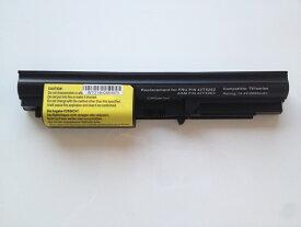 互換 新品 IBM レノボ LENOVO ThinkPad T61 6379 ThinkPad T61 6480 ThinkPad T61 6481 ThinkPad T61 7658 ThinkPad T61 7659 互換バッテリー