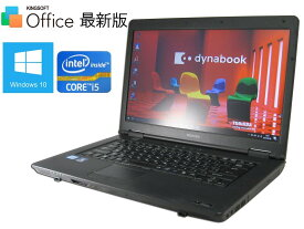 ノートパソコン SSD 新品メモリ8GB 中古パソコン 東芝 TOSHIBA NEC 富士通 爆速Corei5 新品SSD240GB 15.6インチ DVDマルチ Windows10 WPS Office 付き パソコン 中古ノートパソコン USB3.0/eSATA/無線WI-FI 新品バッテリー交換済