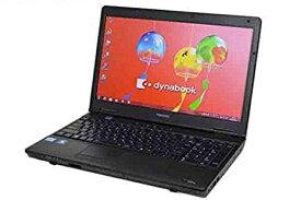 ノートパソコン 中古パソコン 東芝 TOSHIBA dynabook Satellite Corei5 15.6インチ 新品SSD240GB メモリ4GB Windows10 無線LAN Office付 新品キーボード テンキー付有 新品バッテリー交換済み