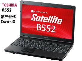 新品バッテリー交換済み 新品キーボードテンキー有 東芝 dynabook Satellite B552 第三世代Core-i3 HDD 320GB 4GBメモリ 正規版Office付き DVDドライブ 15.6型大画面 無線付き 中古ノートパソコン 中古パソコン