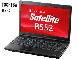 新品バッテリー交換済み 東芝 dynabook Satellite B552【 第2世代Core-i3 新品SSD 240GB 4GBメモリ 正規版Office付き DVD-ROM 15.5型大画面/無線付き】 【新品キーボード交換可能】中古ノートパソコン