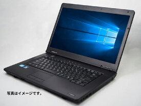 中古東芝 富士通 NEC ノートパソコン Windows10 Windows7 15.6インチワイド Corei3 HDD250GB メモリ4GB 無線LAN DVDROM Corei5に変更可 中古パソコン ノートパソコン ノートPC リフレッシュPC 新品バッテリー交換可能 初期設定済み・すぐ使用可能