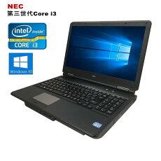 NECVersaPro【第三世代Corei315.6インチ4GBメモリ超高速SSD120GB無線正規版Office付きDVDドライブ】中古パソコンWin10Windows10Pro64bit新品バッテリー付き可能