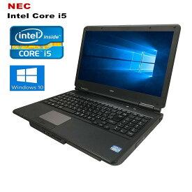 【期間限定SSD120→新品240GBにアップグレード!】ノートパソコン NEC VersaPro 新品高速SSD240GB メモリ8GB DVDマルチ追加可能 15.6インチ Corei5 Windows10 無線LAN Office付き パソコン 中古PC 中古パソコン【中古】