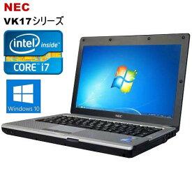 ノートパソコン NEC VersaPro VK17シリーズ 新品高速SSD240GB メモリ8GB 12.1インチ Corei7 Windows10 無線LAN Office付き パソコン 中古PC 中古パソコン リフレッシュPC 【中古】 初期設定済み・すぐ使用可能