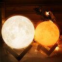 月ライト 月ランプ 間接照明 インテリア テーブルランプ 置物ライト デスクライト 月のランプ 18センチ 3Dプリント us…