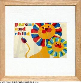 アートパネル アートポスター 絵画 インテリア ポスター タペストリー 壁掛け アートフレーム ウォールアート アートボード インテリアアート モノトーン モノクロ アンティーク シンプル 北欧 おしゃれコージートマト