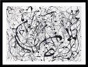 アートパネル アートポスター 絵画 インテリア ポスター タペストリー 壁掛け アートフレーム ウォールアート アートボード モダンアート モノトーン モノクロ アンティーク シンプル 北欧 おしゃれジャクソン ポロック Number14: Gray