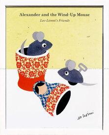 アートパネル アートポスター 絵画 インテリア ポスター タペストリー 壁掛け アートフレーム ウォールアート アートボード インテリアアート モノトーン モノクロ アンティーク シンプル 北欧 おしゃれレオ レオニ Alexander and the Wind-up Mouse