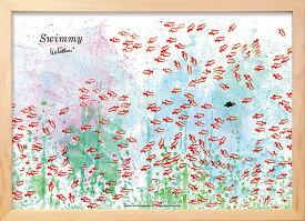 アートパネル アートポスター 絵画 インテリア ポスター タペストリー 壁掛け アートフレーム ウォールアート アートボード インテリアアート モノトーン モノクロ アンティーク シンプル 北欧 おしゃれレオ レオニ Swimmy