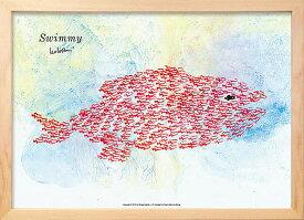 アートパネル アートポスター 絵画 インテリア ポスター タペストリー 壁掛け アートフレーム ウォールアート アートボード インテリアアート モノトーン モノクロ アンティーク シンプル 北欧 おしゃれレオ レオニ Swimmy Giant Fish