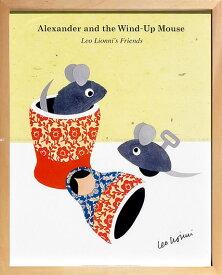 アートパネル アートポスター 絵画 インテリア ポスター タペストリー 壁掛け アートフレーム ウォールアート アートボード モダンアート モノトーン モノクロ アンティーク シンプル 北欧 おしゃれレオ レオニ Alexander and the Wind-up Mouse