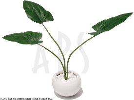 インテリアグリーン フェイクグリーン 造花 人工観葉植物 アートグリーン アートフラワー イミテーショングリーン インテリアプランツ リーフアート 造花 鉢 光触媒 消臭 抗菌 空気清浄アンスリウム