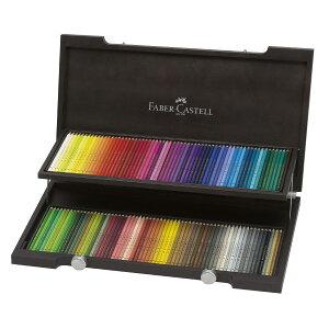 ファーバーカステル ポリクロモス色鉛筆 120色木箱入セット 110013 ファーバー カステル faber castell 色鉛筆 いろえんぴつ 色えんぴつ セット 高級色鉛筆 いろえんぴつ120色 鉛筆 油彩 色鉛筆セッ