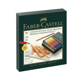 ファーバーカステル ポリクロモス色鉛筆 36色 (スタジオボックス) 110038 ファーバー カステル faber castell 色鉛筆 いろえんぴつ 色えんぴつ セット 高級色鉛筆 いろえんぴつ36色 鉛筆 油彩 色鉛筆セット 色鉛筆36色 油彩色鉛筆 塗り絵 ぬりえ