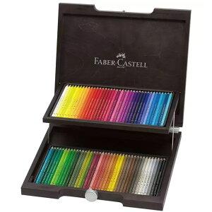 ファーバーカステル ポリクロモス色鉛筆 72色木箱入セット 110072 ファーバー カステル faber castell 色鉛筆 いろえんぴつ 色えんぴつ セット 高級色鉛筆 いろえんぴつ72色 鉛筆 油彩 色鉛筆セッ