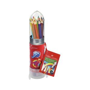 ファーバーカステル カラーグリップペイント&ドローセット ロケット 112457 ファーバー カステル faber castell いろえんぴつ 鉛筆 水彩 グリップ鉛筆 色鉛筆セット グリップペイント プレゼン