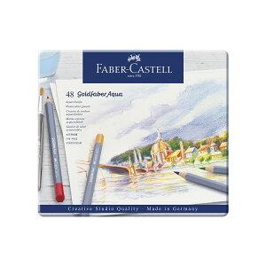 ファーバーカステル ゴールドファーバーアクア水彩色鉛筆 48色 (缶入) 114648 ファーバー カステル faber castell いろえんぴつ いろえんぴつ48色 鉛筆 水彩 色鉛筆セット 色鉛筆48色 アクア 水彩