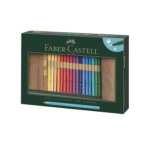 ファーバーカステル アルブレヒト・デューラー水彩色鉛筆30色セット 117530 ファーバー カステル faber castell 高級色鉛筆 いろえんぴつ30色 鉛筆 水彩 色鉛筆セット 色鉛筆30色 アクア 水彩色鉛