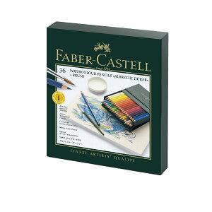 ファーバーカステル アルブレヒト・デューラー水彩色鉛筆 36色 (スタジオボックス、筆つき) 117538 ファーバー カステル faber castell 高級色鉛筆 いろえんぴつ38色 鉛筆 水彩 色鉛筆セット 色