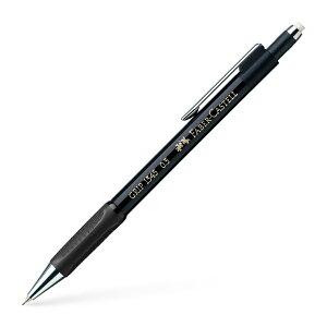 【日本正規品】 ファーバーカステル TK-FINE グリップ1345 シャープペンシル 0.5mm メタリックブラック 134599 (ファーバー カステル faber castell)