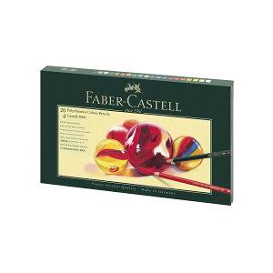 ファーバーカステル ポリクロモス色鉛筆 20色 + アクセサリーギフトセット 210051 ファーバー カステル faber castell 色鉛筆 いろえんぴつ いろえんぴつ20色 鉛筆 えんぴつ 色鉛筆セット 色鉛筆20