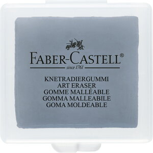 ファーバーカステル 練消しゴム 127220 ファーバー カステル faber castell 消しゴム 鉛筆 えんぴつ 色鉛筆 いろえんぴつ