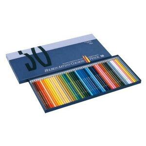 ホルベイン アーチスト色鉛筆 50色セット OP935 色鉛筆 50色 鉛筆 えんぴつ いろえんぴつ 塗り絵 ぬりえ 塗絵 大人の塗り絵 大人 おとなのぬりえ お絵かき holbein プレゼント ギフト 新入学