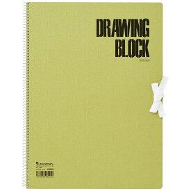マルマン スケッチブック オリーブシリーズ F4 画用紙厚口 156.5g/m2 20枚 S84