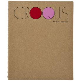 マルマン クロッキーブック SMLシリーズ Mサイズ 白クロッキー紙 100枚 SM-01
