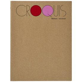 マルマン クロッキーブック SMLシリーズ Lサイズ 白クロッキー紙 100枚 SL-01