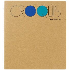 マルマン クロッキーブック L判1/4サイズ 白クロッキー紙 100枚 SQ