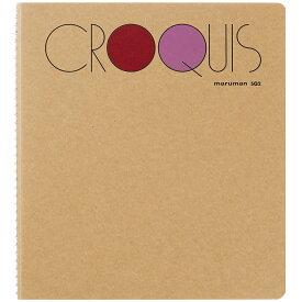 マルマン クロッキーブック L判1/4サイズ クリームクロッキー紙 80枚 SQ2