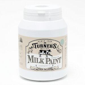 ミルクペイント 450ml
