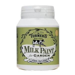 ミルクペイント for ガーデン 200ml
