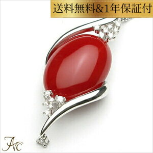 豪華!日本産血赤珊瑚K18ホワイトゴールドペンダントネックレス(60センチK18WGスライドチェーン付き) シンプル 差し色 上品 大人 女性 レディース おしゃれな 3月 誕生石 珊瑚 ジュエリー 還暦