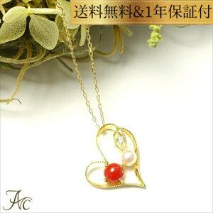 ≪全品15%OFFクーポン&P5倍≫ 血赤珊瑚&あこや真珠日本産血赤珊瑚 ハート シンプル 差し色 上品で希少 貴重な大人 女性 レディース あこや真珠 ダイヤモンド ネックレス K18 イエローゴー
