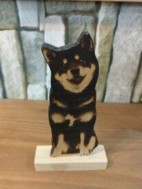 ペット焼き絵 メッセージ立て(両面タイプ) 立体 オーダー ペット 似顔絵 愛犬 犬グッズ プレゼント サプライズ ウッドバーニング