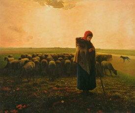 特価油絵 ミレーの名作_羊飼いの少女