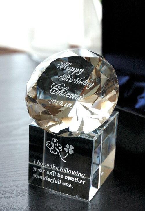 誕生日プレゼント メモリアルダイヤSS 名入れ彫刻ギフト クリスタル 置物 お名前と誕生日を彫刻 サプライズ名入れギフト