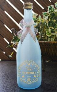 母の日 名入れ 日本酒 鳳凰聖徳 純米吟醸(辛口)720ml 送料無料
